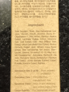 benton snail bee high content essence ingredients
