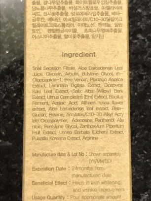 benton snail bee high content essence ingredients