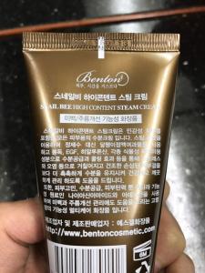 benton-snail-bee-high-content-steam-cream-ingredients