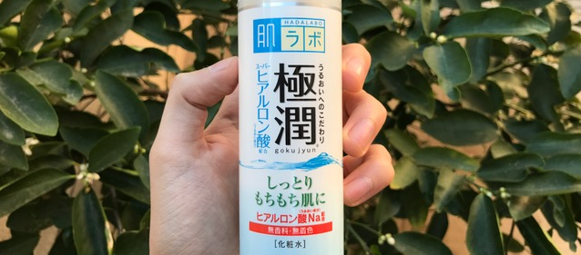 Hada Labo Hyaluronic Acid Lotion Review: Why You Should Use it