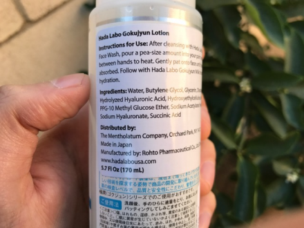 hada-labo-hyaluronic-acid-lotion-ingredients